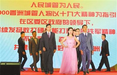 站在新时代新起点 香洲文明城市建设脚步不停