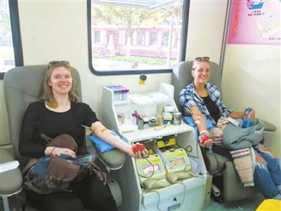比利时姑娘在珠海献血