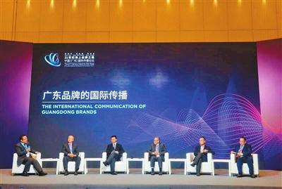 """第二届""""21世纪海上丝绸之路""""中国(广东)国际传播论坛举行 汇聚全球精英智慧 助力丝路创新发展"""